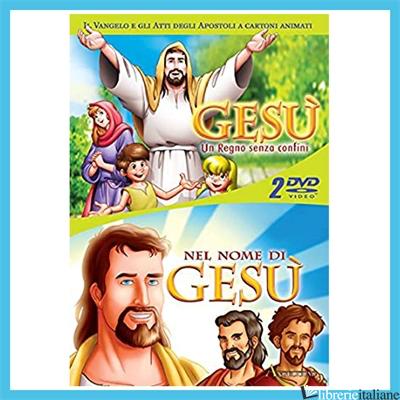 GESU. UN REGNO SENZA CONFINI. 2 DVD - SCAFFA LUCIANO