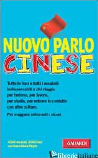 NUOVO PARLO CINESE - YUAN HUAQING