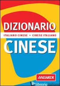 DIZIONARIO CINESE. ITALIANO-CINESE. CINESE-ITALIANO - YUAN HUAQING