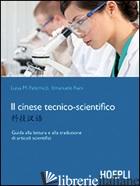 CINESE TECNICO-SCIENTIFICO. GUIDA ALLA LETTURA E TRADUZIONE DI ARTICOLI SCIENTIF - PATERNICO' LUISA M.; RAINI EMANUELE