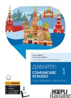 DAVAJTE! COMUNICARE IN RUSSO. CORSO DI LINGUA E CULTURA RUSSA. CON CD-AUDIO FORM - MAGNATI DARIO; LEGITTIMO FRANCESCA; IASHAIAEVA SOFIA
