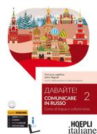 DAVAJTE! COMUNICARE IN RUSSO. CORSO DI LINGUA E CULTURA RUSSA. CON CD AUDIO FORM - MAGNATI DARIO; LEGITTIMO FRANCESCA; IASHAIAEVA SOFIA