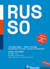 DIZIONARIO RUSSO. RUSSO-ITALIANO, ITALIANO-RUSSO. CON E-BOOK - KARDANOVA N. (CUR.); GUIGGI S. (CUR.); TOGNI S. (CUR.)