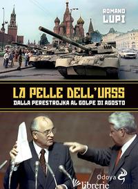 PELLE DELL'URSS. DALLA PERESTROIKA AL GOLPE DI AGOSTO (LA) - LUPI ROMANO