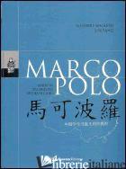 MARCO POLO. CORSO DI ITALIANO PER STUDENTI CINESI. CON CD AUDIO - MAGGINI MASSIMO; YANG LIN