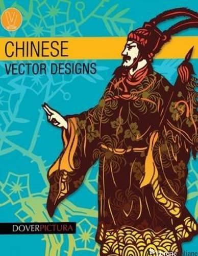 CHINESE VECTOR DESIGN - ALAN WELLER