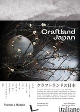 Craftland Japan - Rottgen, Uwe