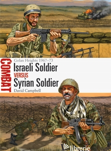 ISRAELI SOLDIER VS SYRIAN SOLDIER - DAVID CAMPBELL