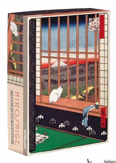 Ricefields and Torinomachi Festival - Hiroshige - puzzle - Utagawa Hiroshige