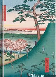 Hiroshige : Meguro - FLAME TREE