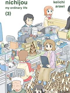 Nichijou 3 - Arawi, Keiichi