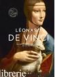 Leonard de Vinci ca c'est de l'art - AA.VV