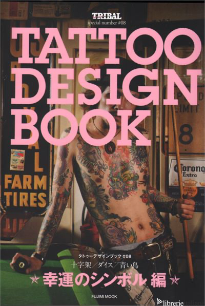 TATTOO DESIGN BOOK 8-----------30.00------------- - FUJIMI MOOK