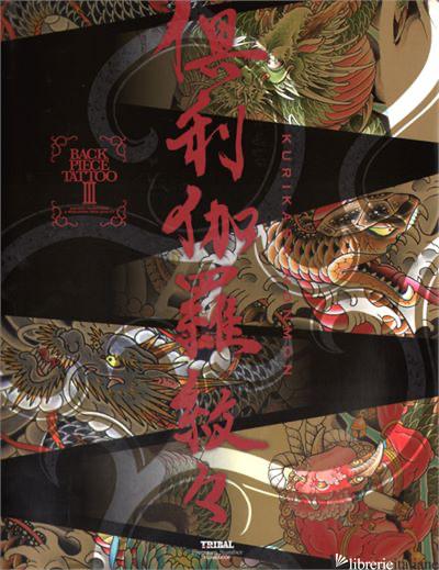 BACK PIECE TATTOO III - FOJIMI MOOK