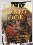 TATTOO DESIGN BOOK 006 -