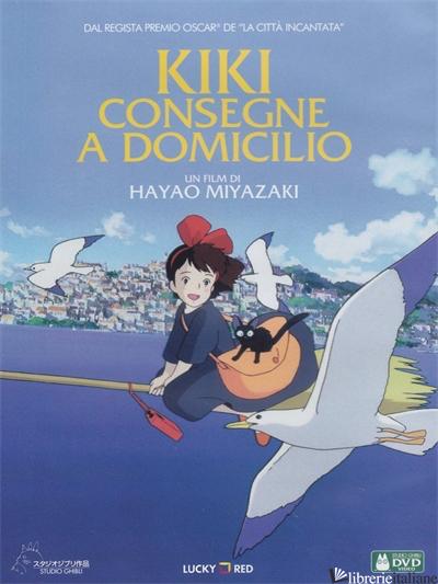 KIKI CONSEGNE A DOMICILIO. DVD - MIYAZAKI HAYAO