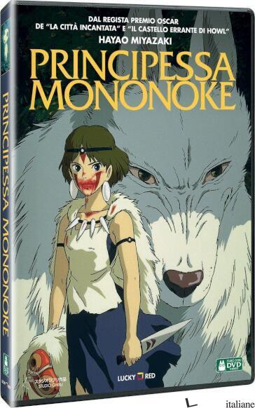 PRINCIPESSA MONONOKE   DVD - MIYAZAKI