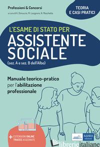 ESAME DI STATO ASSISTENTE SOCIALE - DIMUCCIO K.; LOSIGNORE MICHELA; MOSCHETTA NATASCIA