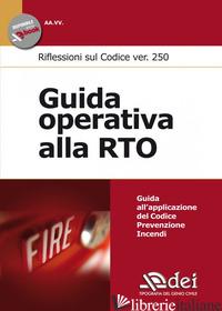 GUIDA OPERATIVA ALLA RTO. RIFLESSIONI SUL CODICE VER. 250 - AA.VV.