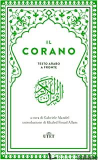 CORANO. TESTO ORIGINALE A FRONTE. CON E-BOOK (IL) - MANDEL G. (CUR.)