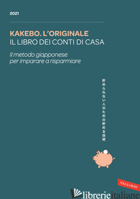 KAKEBO. L'ORIGINALE 2021. IL LIBRO DEI CONTI DI CASA -