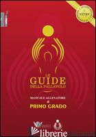 GUIDE DELLA PALLAVOLO. MANUALE ALLENATORE DI PRIMO GRADO. CON CD-ROM (LE) - FIPAV (CUR.)