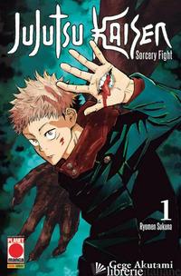 JUJUTSU KAISEN. SORCERY FIGHT. VOL. 1: RYOMEN SUKUNA - AKUTAMI GEGE
