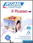 RUSSO. CON 4 CD AUDIO (IL) - MELNIKOVA-SUCHET VICTORIA