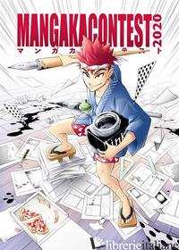 MARUPEN. VOL. 7: MANGAKA CONTEST 2020 -