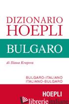 DIZIONARIO HOEPLI BULGARO. BULGARO-ITALIANO, ITALIANO-BULGARO - KRAPOVA ILIANA