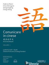 COMUNICARE IN CINESE. LIVELLO 1 DEL CHINESE PROFICIENCY GRADING STANDARD (2021). - MASINI FEDERICO; ROMAGNOLI CHIARA; TONGBING ZHANG; YAFANG CHANG