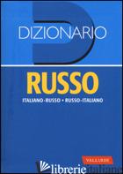 DIZIONARIO RUSSO. ITALIANO-RUSSO, RUSSO-ITALIANO - NICOLESCU T. (CUR.); NICOLESCU A. (CUR.)