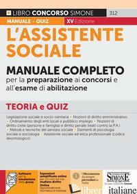 ASSISTENTE SOCIALE. MANUALE COMPLETO PER LA PREPARAZIONE AI CONCORSI E ALL'ESAME - AAVV