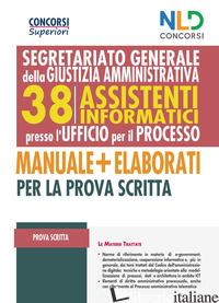 CONCORSO 38 ASSISTENTI INFORMATICI PER L'UFFICIO DEL PROCESSO - AA VV