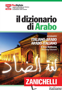 DIZIONARIO DI ARABO. CON CONTENUTO DIGITALE (FORNITO ELETTRONICAMENTE) (IL) - BALDISSERA EROS