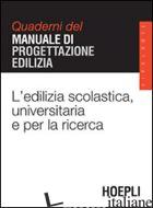 EDILIZIA SCOLASTICA, UNIVERSITARIA E PER LA RICERCA. QUADERNI DEL MANUALE DI PRO - ZAFFAGNINI M. (CUR.)