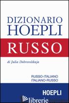 DIZIONARIO DI RUSSO. RUSSO-ITALIANO, ITALIANO-RUSSO. EDIZ. COMPATTA - DOBROVOLSKAJA JULIA