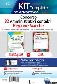 CONCORSO 92 AMMINISTRATIVI CONTABILI REGIONE MARCHE. TEORIA E TEST PER LE MATERI - AA.VV.
