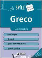 GRECO - TRENTIN BIJOY M.