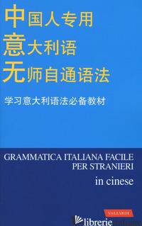 GRAMMATICA ITALIANA FACILE PER STRANIERI IN CINESE - YUAN H. (CUR.)