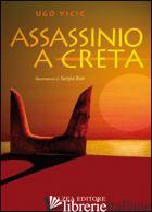 ASSASSINIO A CRETA - VICIC UGO