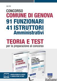 CONCORSO COMUNE DI GENOVA. 91 FUNZIONARI 41 ISTRUTTORI AMMINISTRATIVI. KIT. CON  - COTRUVO GIUSEPPE; BERTUZZI S. (CUR.)