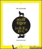 WOLF AND THE TIGER. SCULTURA ITALIANA E COREANA. EDIZ. MULTILINGUE (THE) - MANCINI M. (CUR.)