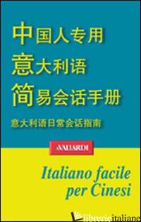 ITALIANO FACILE PER CINESI - YUAN HUAQING