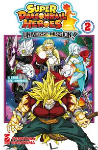UNIVERSE MISSION!! SUPER DRAGON BALL HEROES. VOL. 2 - NAGAYAMA YOSHITAKA
